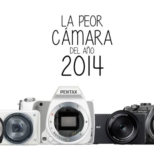 Las 5 peores cámaras de 2014