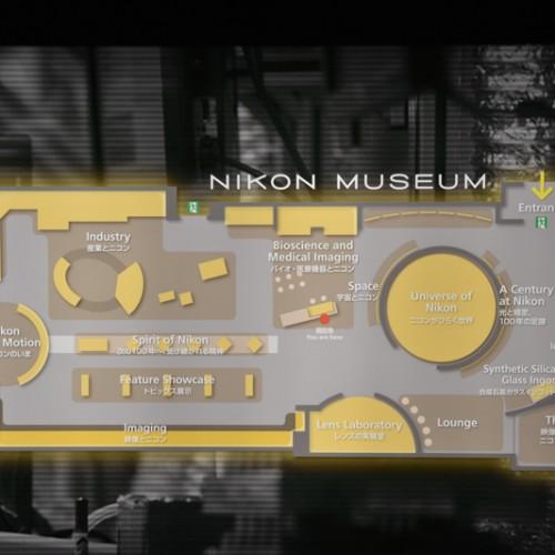 Museo Nikon de Japon